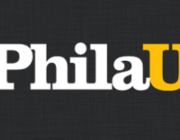 Dedication Ceremony to Launch Philadelphia University MAG Composites Institute
