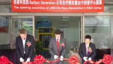 surface generation open facility in taiwan