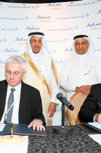 SABIC & Lockheed Martin Partner on Carbon Nanostructure Materials
