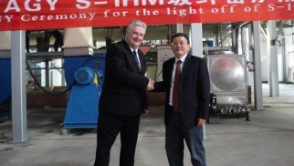 AGY and Taishan Begin Production of New Glassfibre